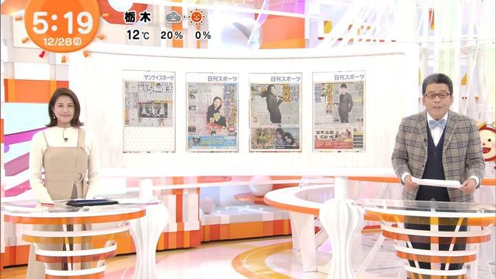 2020年12月28日永島優美の画像02枚目