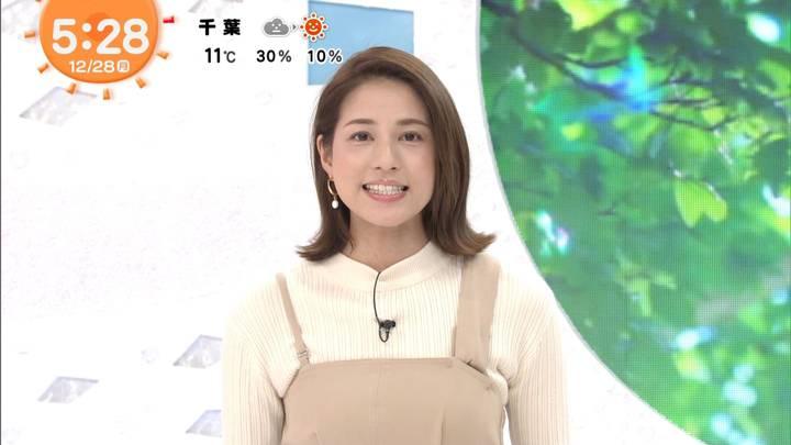 2020年12月28日永島優美の画像04枚目