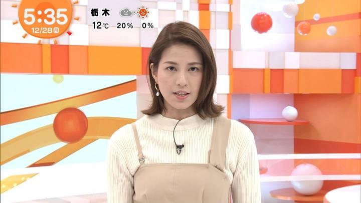 2020年12月28日永島優美の画像06枚目