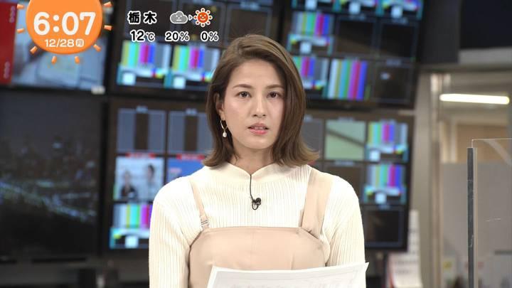 2020年12月28日永島優美の画像08枚目