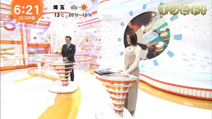 2020年12月28日永島優美の画像09枚目