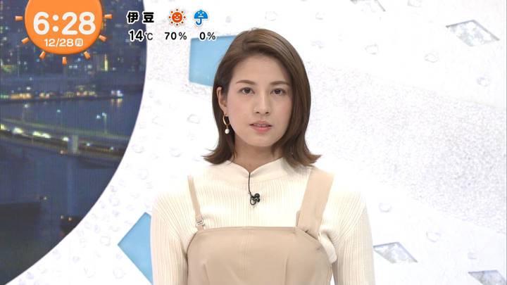 2020年12月28日永島優美の画像11枚目