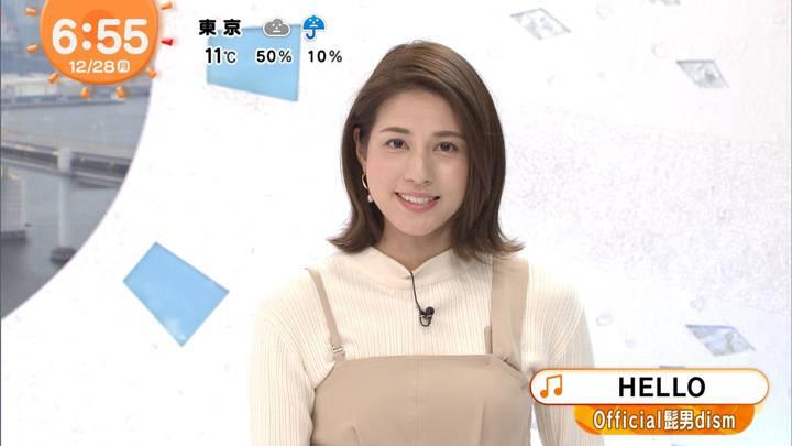 2020年12月28日永島優美の画像12枚目