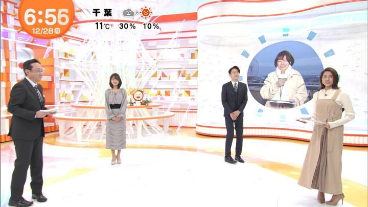 2020年12月28日永島優美の画像13枚目