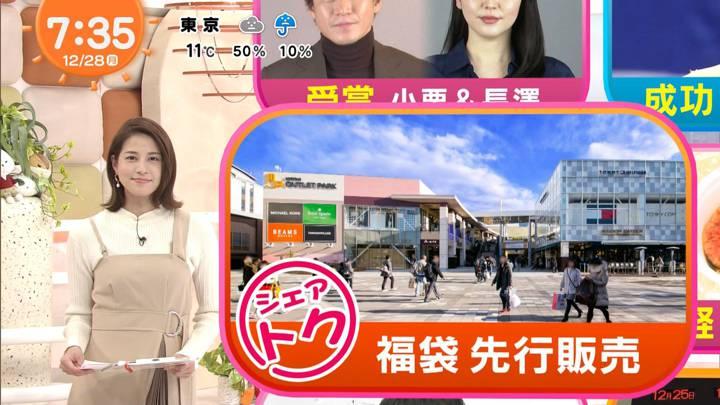 2020年12月28日永島優美の画像15枚目