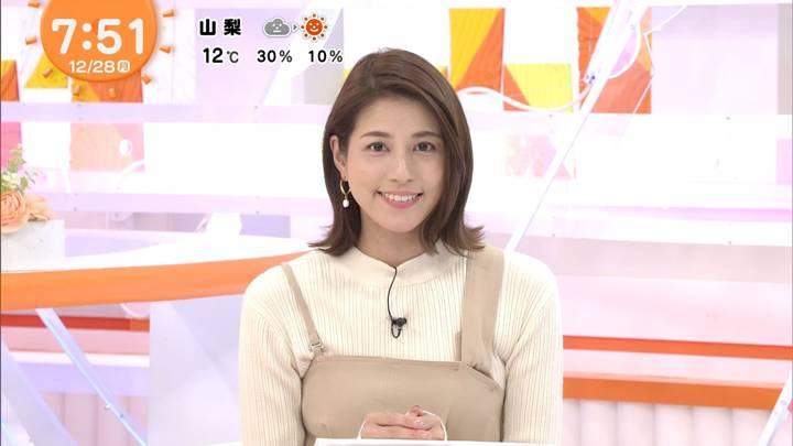 2020年12月28日永島優美の画像16枚目