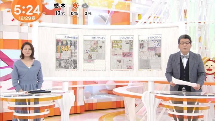 2020年12月29日永島優美の画像02枚目