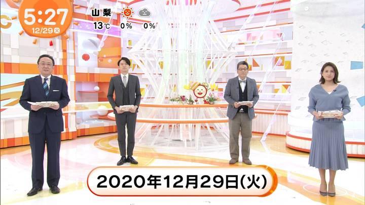 2020年12月29日永島優美の画像03枚目