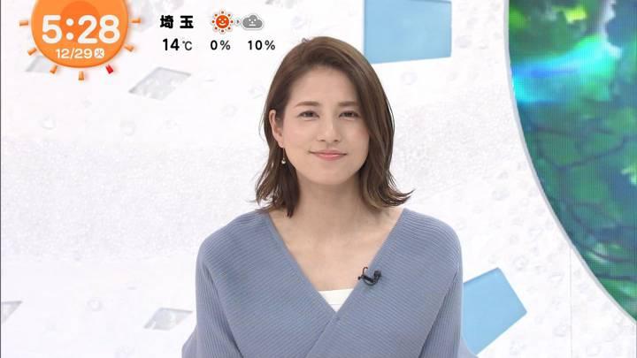 2020年12月29日永島優美の画像04枚目