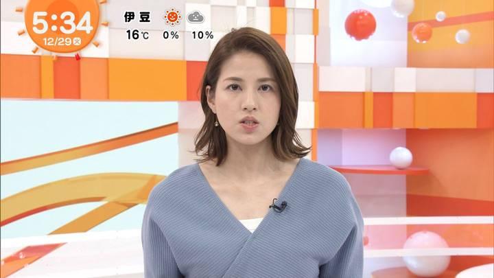 2020年12月29日永島優美の画像05枚目