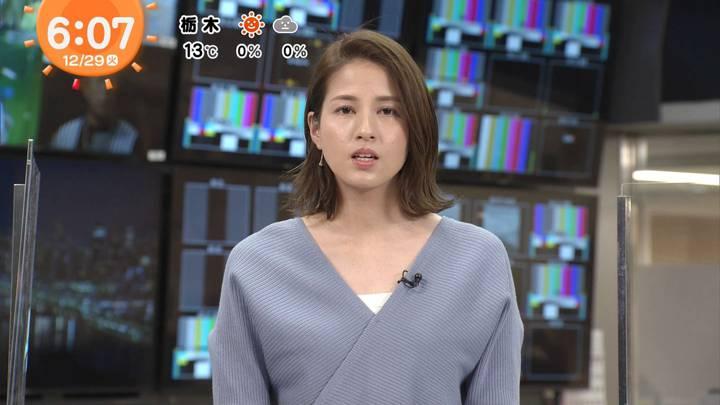 2020年12月29日永島優美の画像07枚目