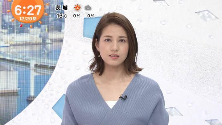 2020年12月29日永島優美の画像10枚目