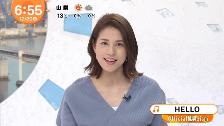2020年12月29日永島優美の画像12枚目