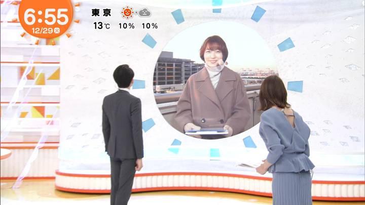 2020年12月29日永島優美の画像13枚目