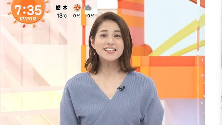 2020年12月29日永島優美の画像15枚目