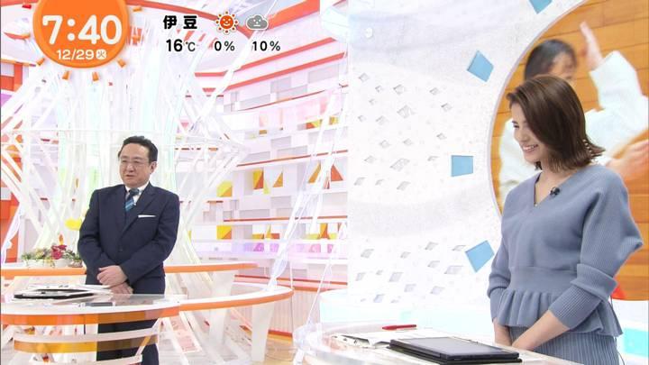 2020年12月29日永島優美の画像17枚目