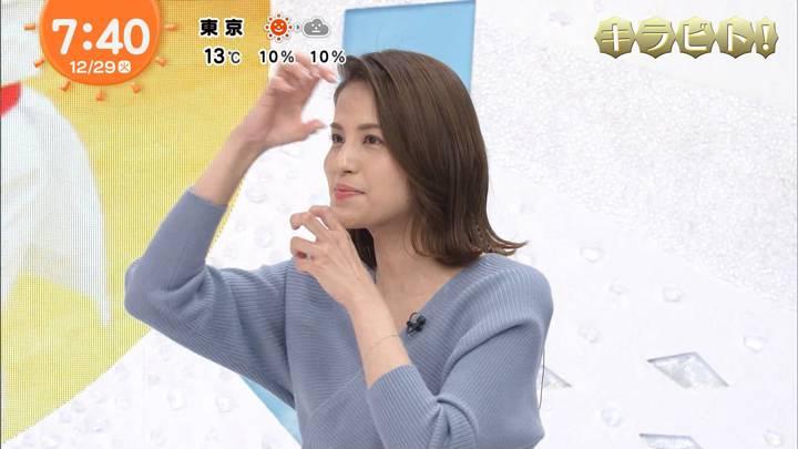 2020年12月29日永島優美の画像19枚目