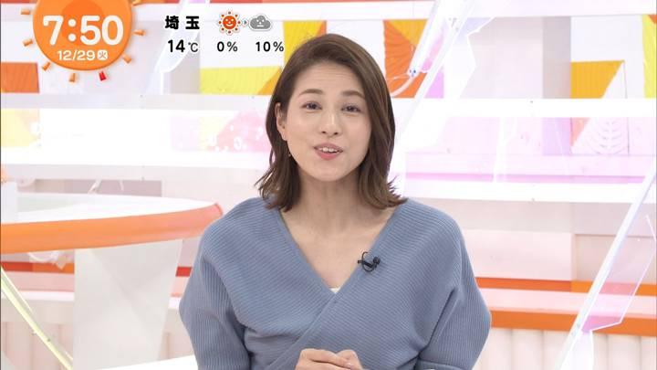 2020年12月29日永島優美の画像20枚目