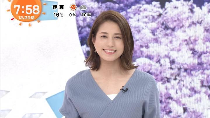 2020年12月29日永島優美の画像24枚目