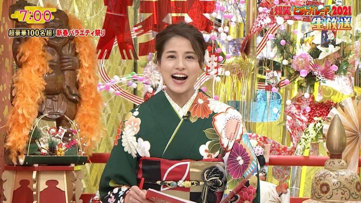 2021年01月01日永島優美の画像01枚目