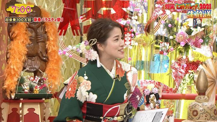 2021年01月01日永島優美の画像02枚目