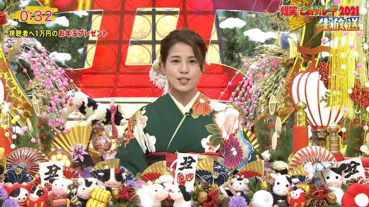 2021年01月01日永島優美の画像04枚目