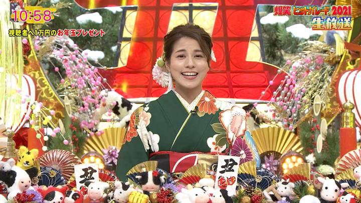 2021年01月01日永島優美の画像05枚目