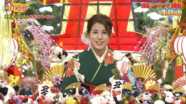 2021年01月01日永島優美の画像06枚目