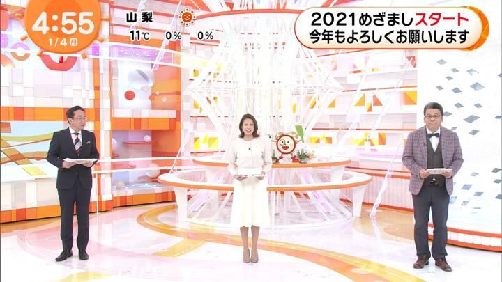 2021年01月04日永島優美の画像01枚目
