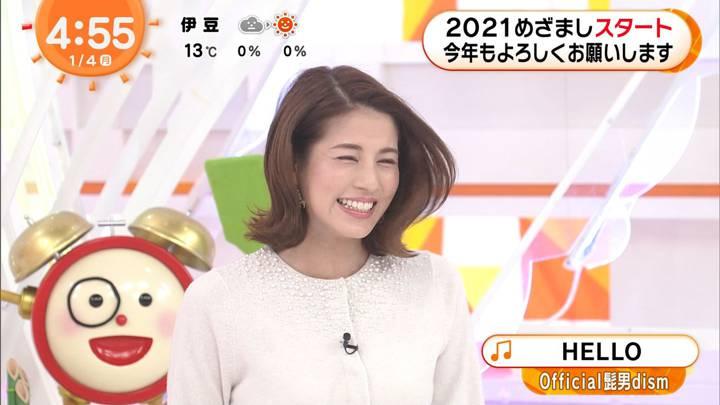 2021年01月04日永島優美の画像02枚目
