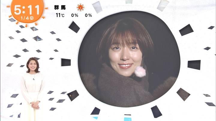 2021年01月04日永島優美の画像04枚目