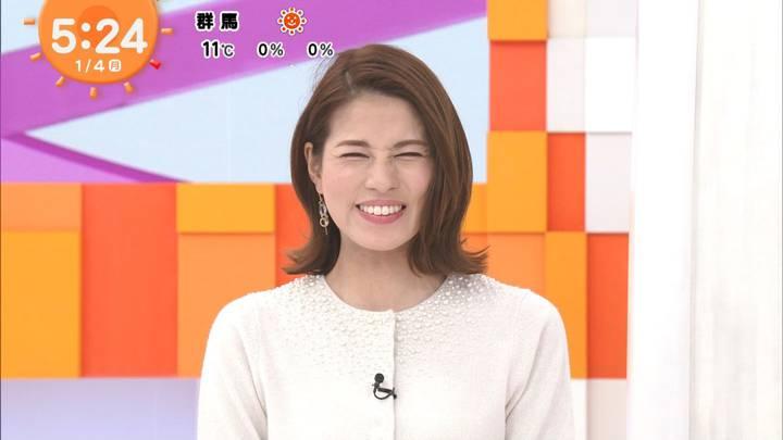 2021年01月04日永島優美の画像05枚目