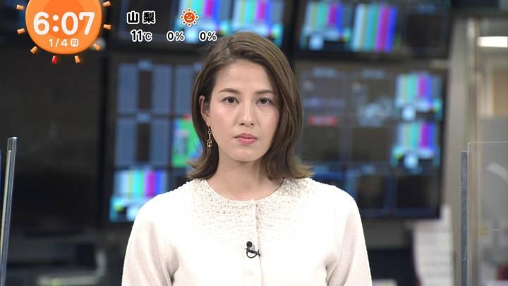 2021年01月04日永島優美の画像06枚目