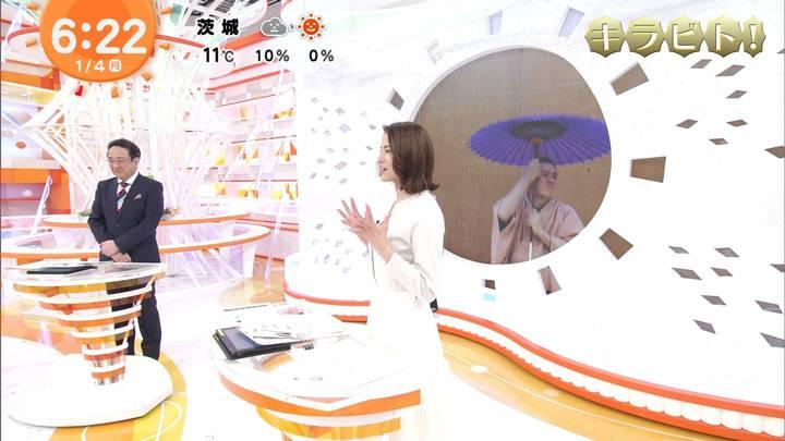 2021年01月04日永島優美の画像07枚目