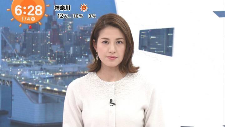 2021年01月04日永島優美の画像08枚目