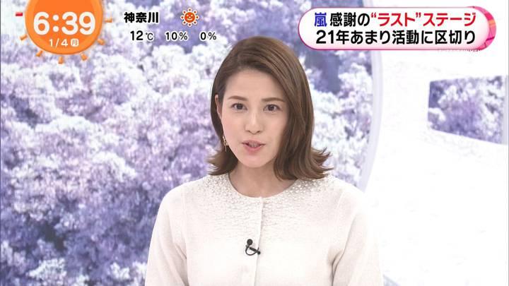 2021年01月04日永島優美の画像09枚目