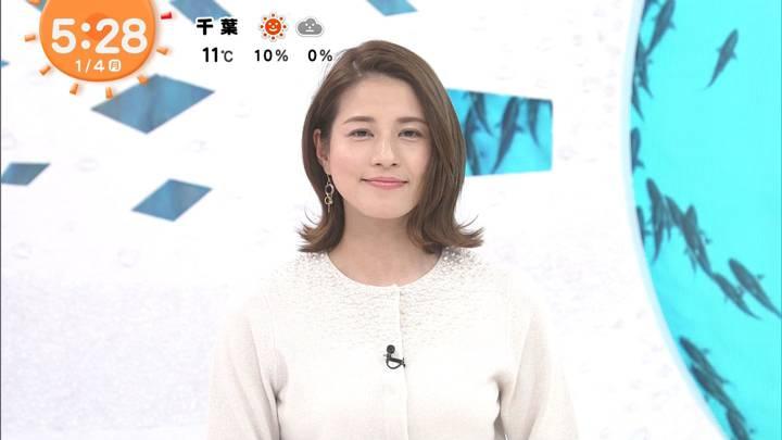 2021年01月04日永島優美の画像11枚目