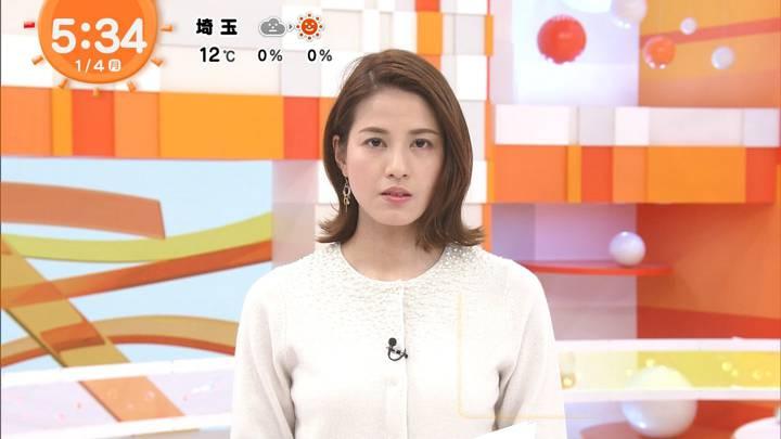 2021年01月04日永島優美の画像12枚目