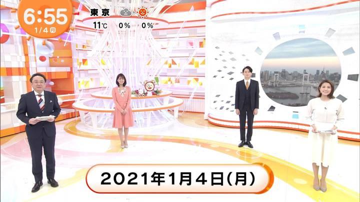 2021年01月04日永島優美の画像13枚目