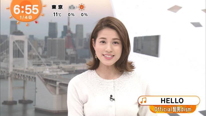 2021年01月04日永島優美の画像14枚目