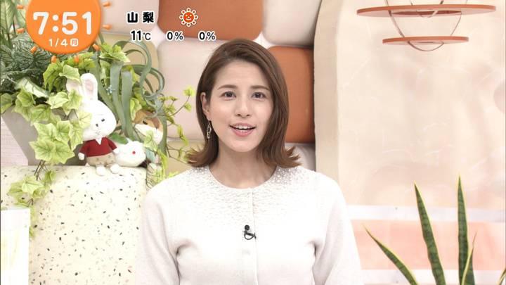 2021年01月04日永島優美の画像17枚目