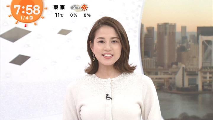 2021年01月04日永島優美の画像18枚目