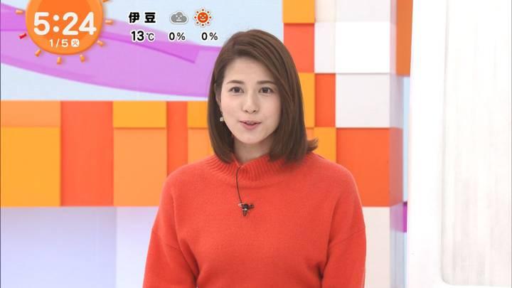 2021年01月05日永島優美の画像03枚目