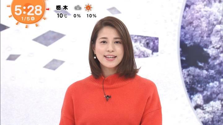 2021年01月05日永島優美の画像04枚目