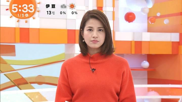 2021年01月05日永島優美の画像06枚目