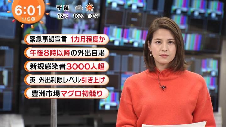 2021年01月05日永島優美の画像07枚目
