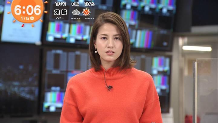 2021年01月05日永島優美の画像08枚目