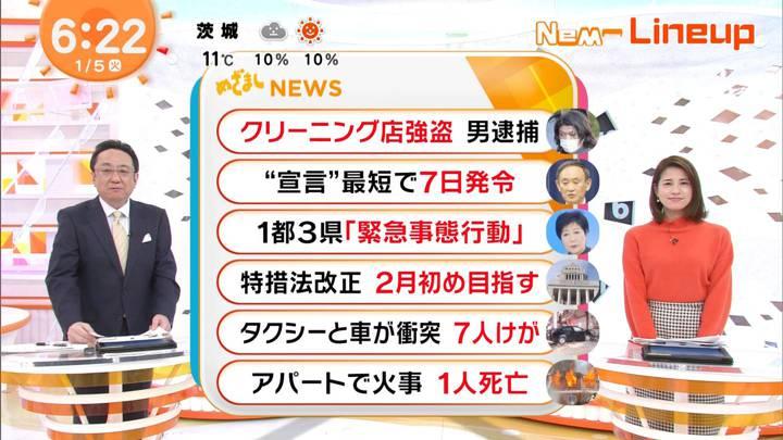 2021年01月05日永島優美の画像09枚目