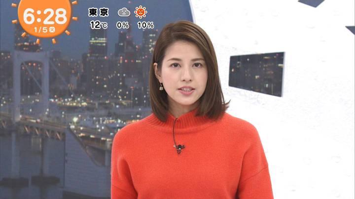 2021年01月05日永島優美の画像10枚目