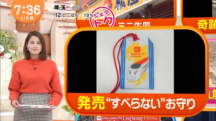 2021年01月05日永島優美の画像13枚目
